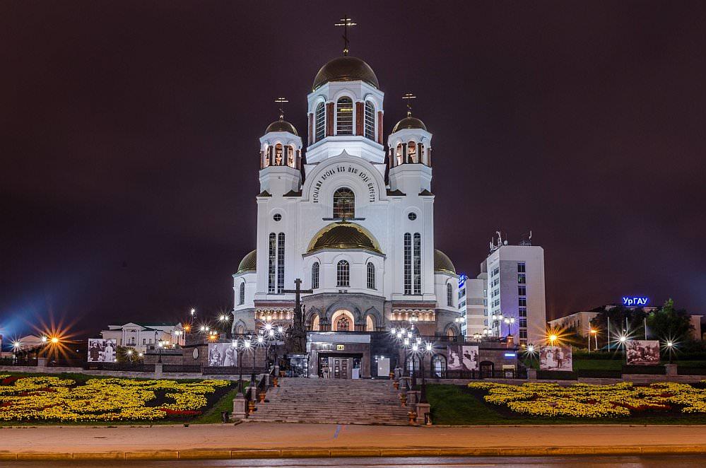 Ekaterinburg, die Kontinentalgrenze am Ural