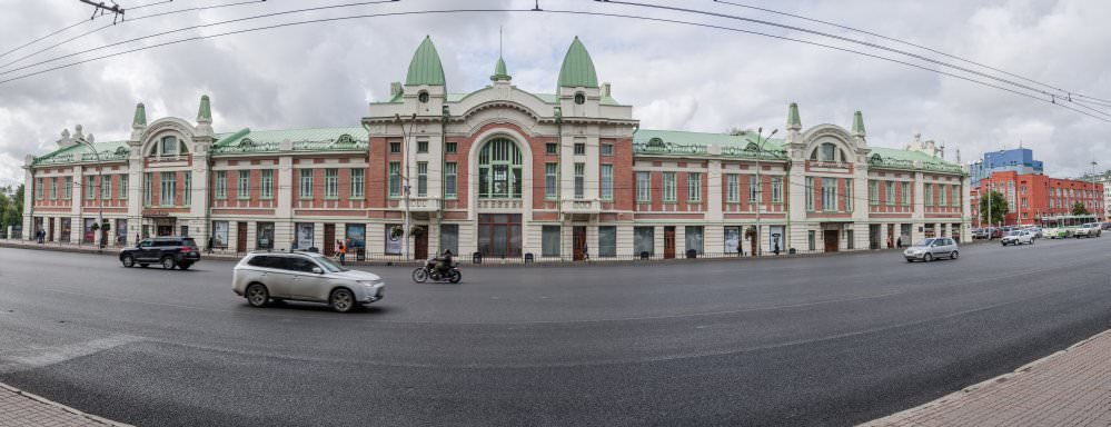 Nowosibirsk, die schnellstgewachsene Stadt der Welt